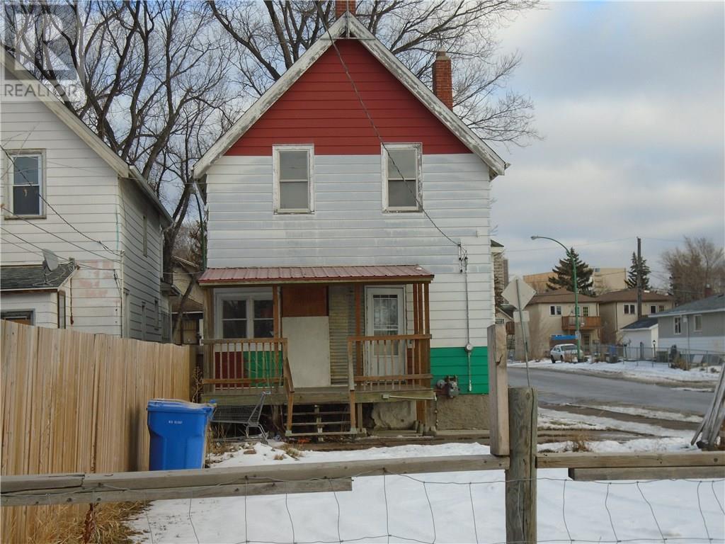 1578 Retallack St, Regina, Saskatchewan  S4T 2J4 - Photo 3 - SK713784