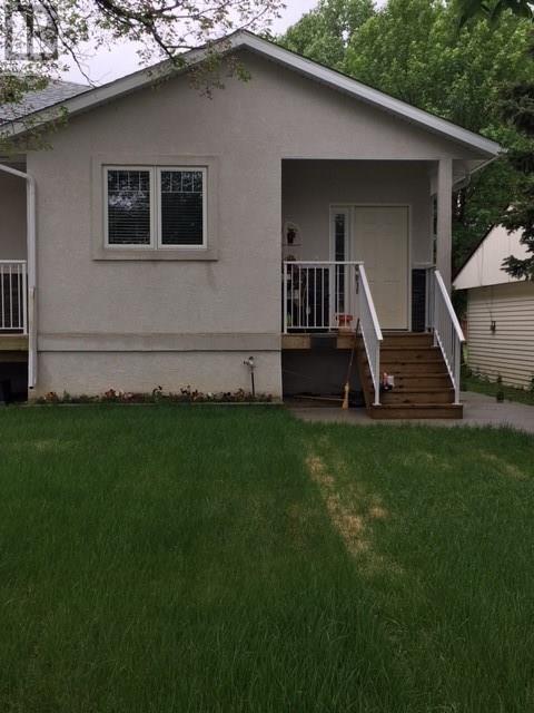 270 14th Ave Ne, Swift Current, Saskatchewan  S9H 2W7 - Photo 1 - SK713911