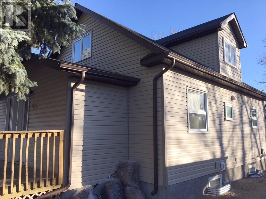 504 6th Ave E, Assiniboia, Saskatchewan  S0H 0B0 - Photo 2 - SK714310