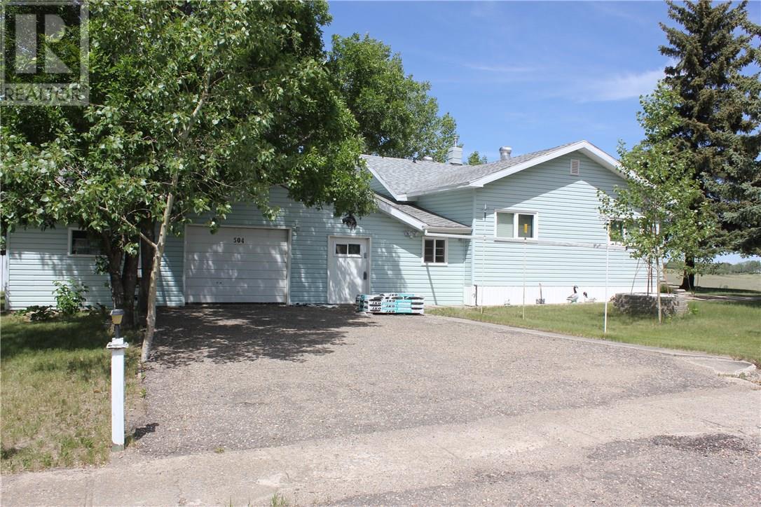 504 Shaw St, Herbert, Saskatchewan  S0H 2A0 - Photo 1 - SK715297