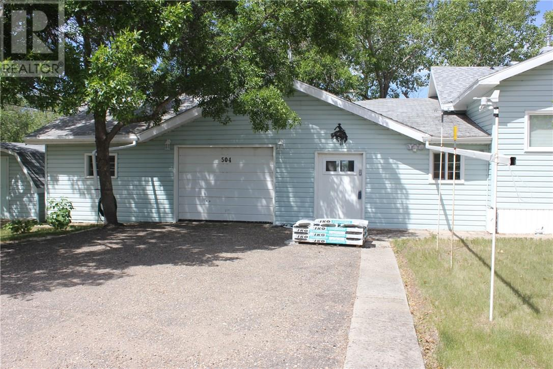 504 Shaw St, Herbert, Saskatchewan  S0H 2A0 - Photo 37 - SK715297
