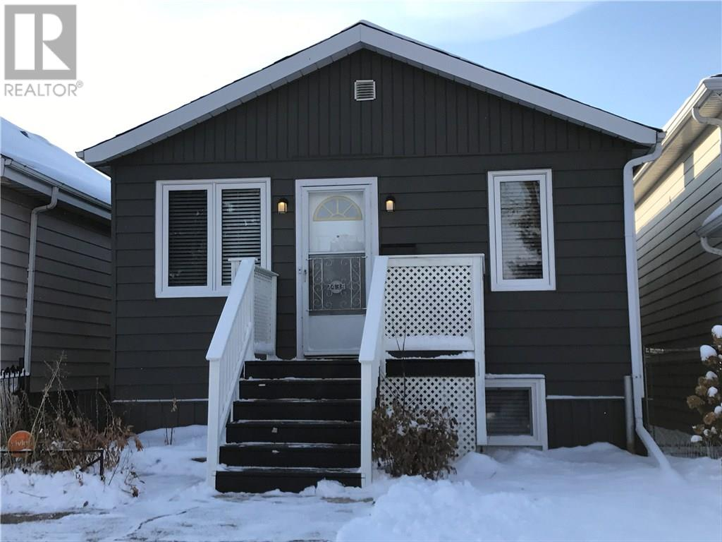 2434 Edgar St, Regina, Saskatchewan  S4N 3L3 - Photo 19 - SK715495