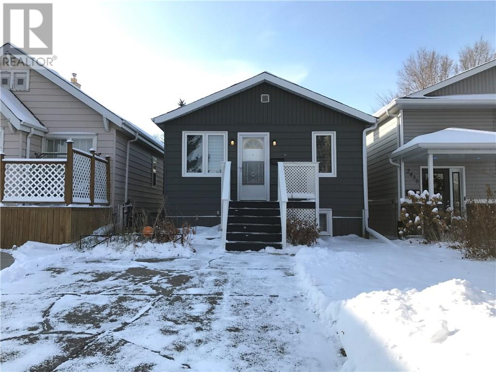 2434 Edgar St, Regina, Saskatchewan  S4N 3L3 - Photo 22 - SK715495