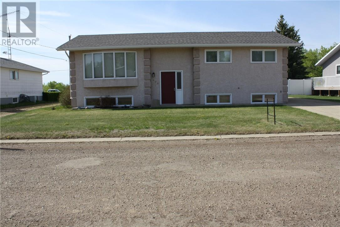 806 Geisen St, Radville, Saskatchewan  S0G 2G0 - Photo 18 - SK718725