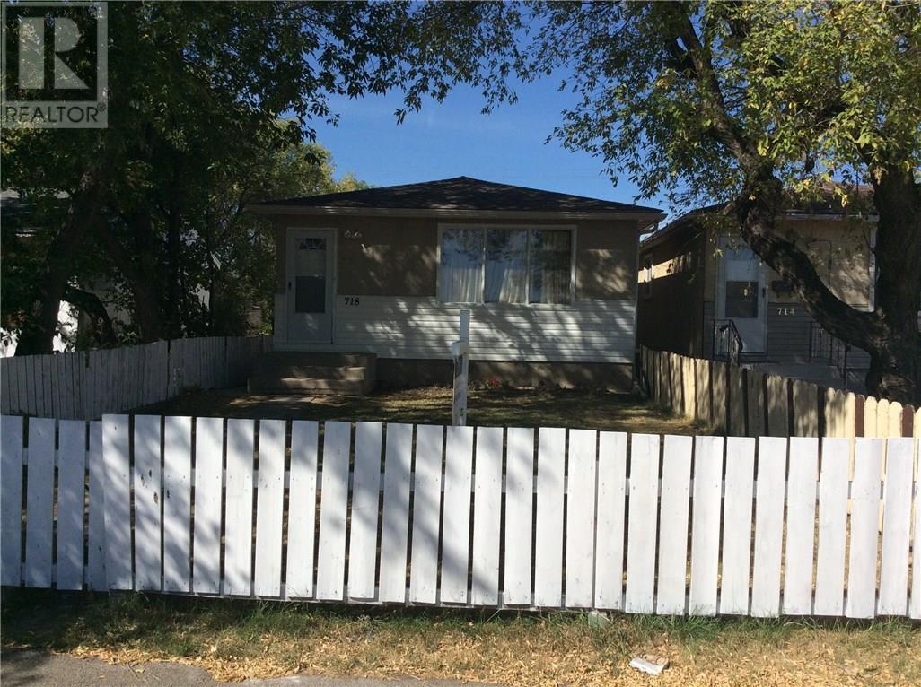 718 Rae St, Regina, Saskatchewan  S4T 2A9 - Photo 8 - SK720975