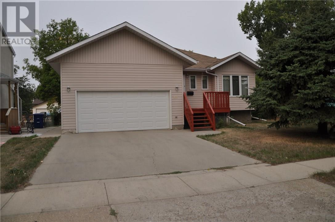 411 Edwards St, Weyburn, Saskatchewan  S4H 1H7 - Photo 2 - SK722811