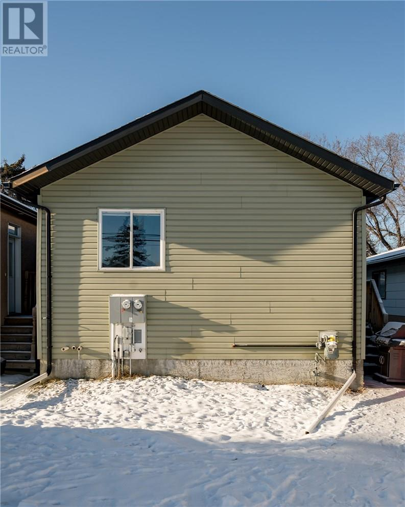 667 Athol St, Regina, Saskatchewan  S4T 3B2 - Photo 2 - SK723073