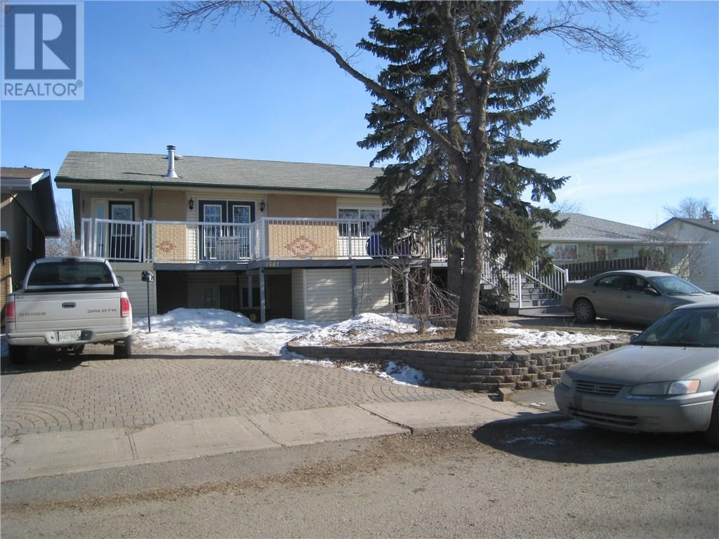 1341 Lacon St, Regina, Saskatchewan  S4N 1Y8 - Photo 1 - SK723672
