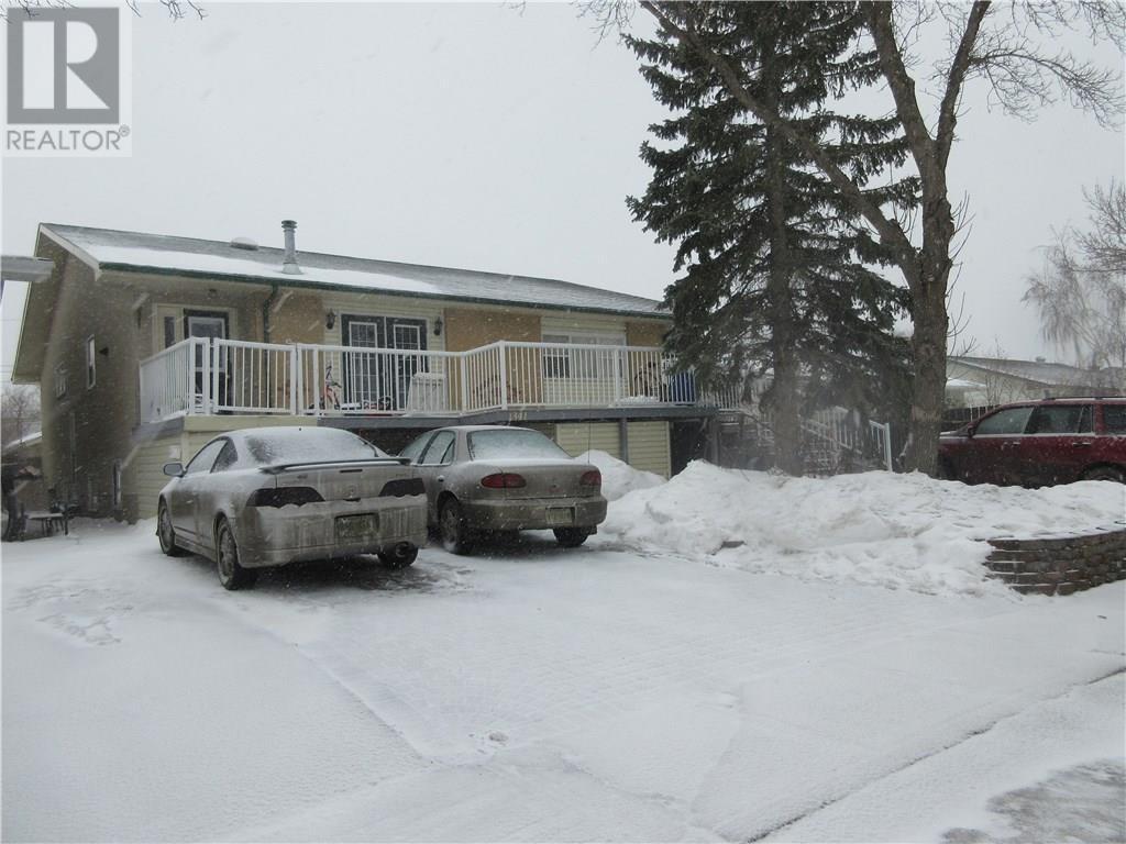 1345 Lacon St, Regina, Saskatchewan  S4N 1Y8 - Photo 2 - SK723839