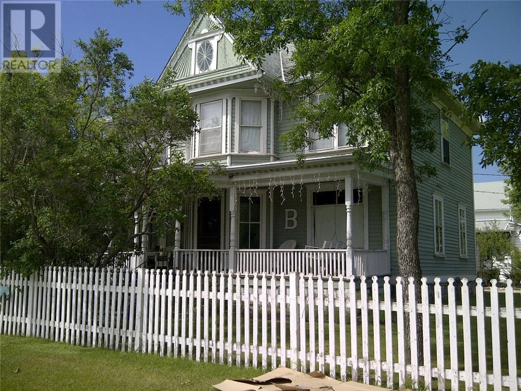 515 Souris Ave, Carnduff, Saskatchewan  S0C 0S0 - Photo 1 - SK724433