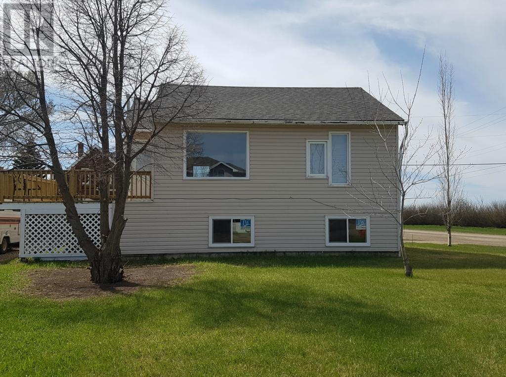 604 Dufferin Ave Se, Moose Jaw, Saskatchewan  S6H 6A7 - Photo 1 - SK724581