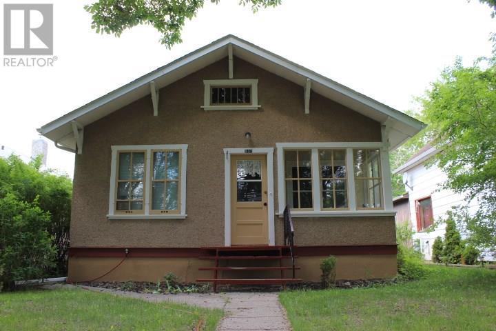 537 1st St E, Shaunavon, Saskatchewan  S0N 2M0 - Photo 34 - SK724603