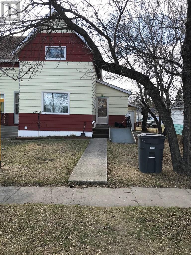 310 Aberdeen St, Cupar, Saskatchewan  S0G 0Y0 - Photo 3 - SK724602