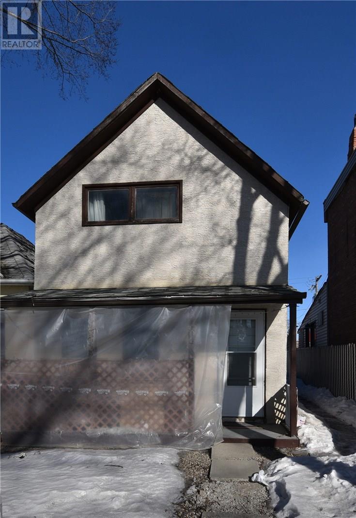 1763 Ottawa St, Regina, Saskatchewan  S4P 1P3 - Photo 10 - SK724735