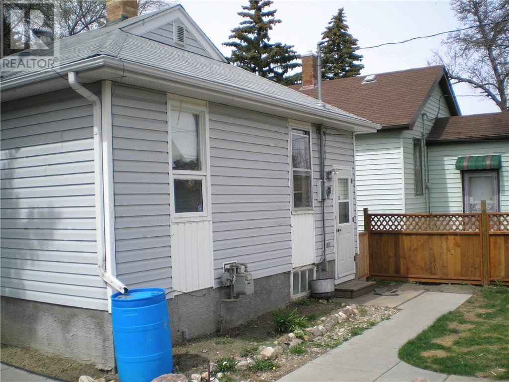 2337 Atkinson St, Regina, Saskatchewan  S4N 3X4 - Photo 18 - SK724804